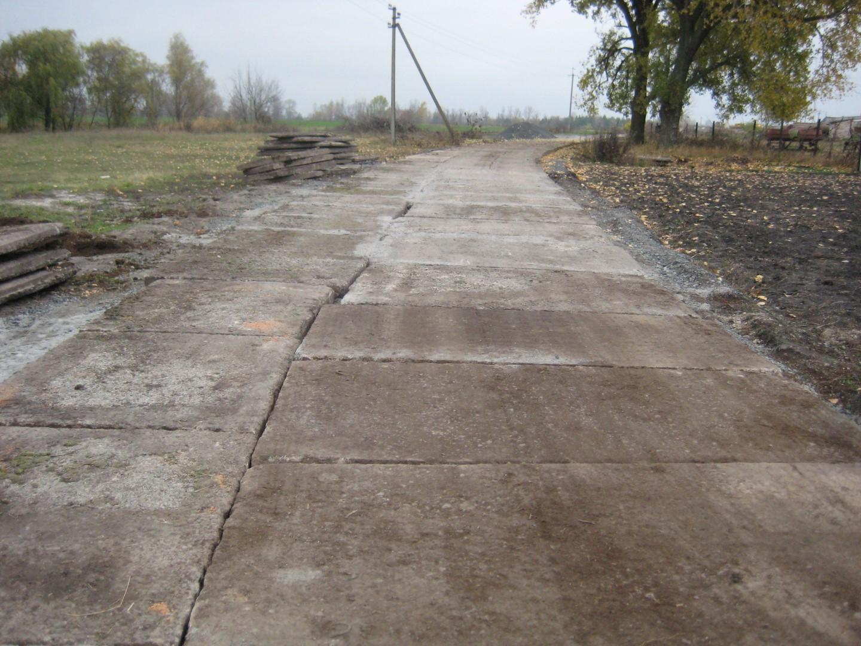 Дорожные плиты как уложить тротуарная плитка жби 17
